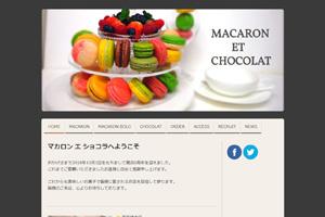 マカロン・エ・ショコラ