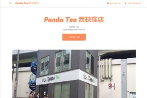 PANDA TEA パンダティー